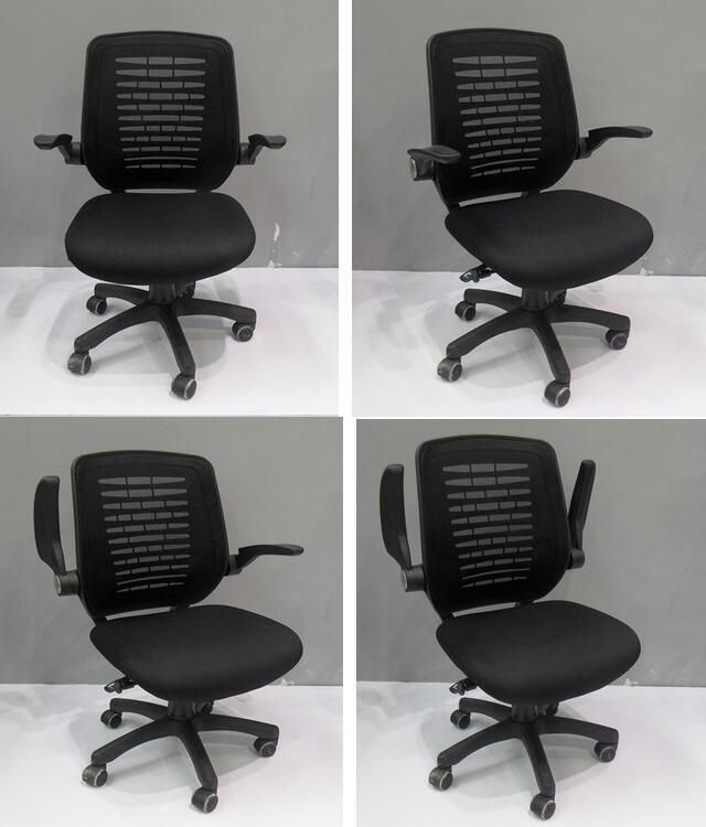 task chair -2