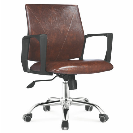 Low Back PU Leather Staff Office Chair Working Seating Consulting Room Chair -1