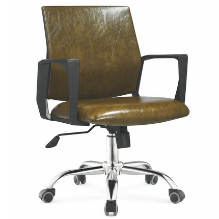 Low Back PU Leather Staff Office Chair Working Seating Consulting Room Chair -2